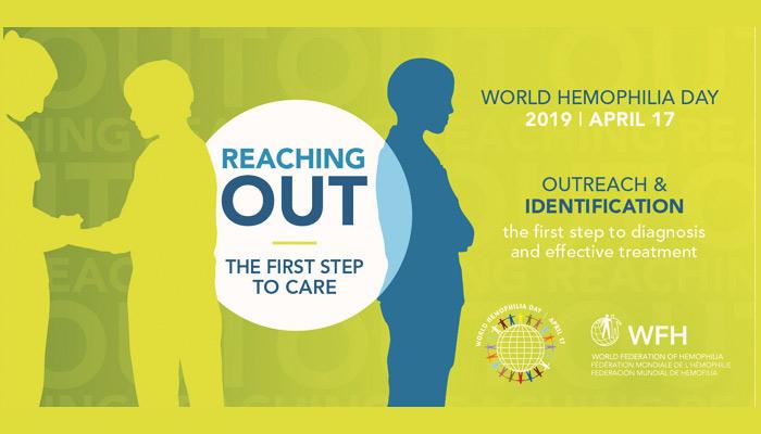 ہیموفیلیا: مریض تک رسائی، تحفظ کی جانب پہلا قدم