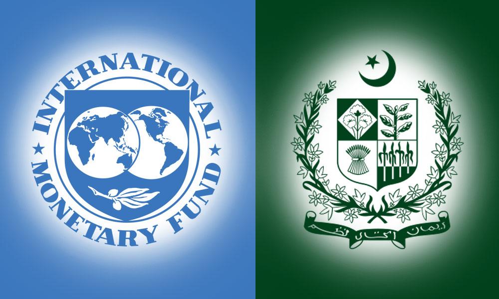 آئی ایم ایف کے پاکستان کے ساتھ معاملات طے ہوگئے