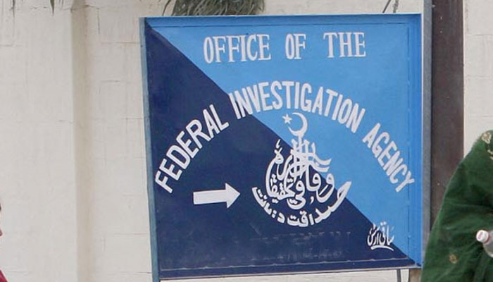کراچی،FIA کی کارروائی،غیر ملکی کرنسی برآمد