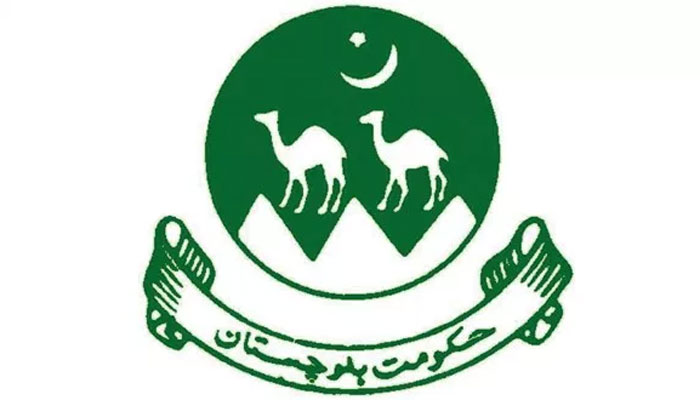 محکمہ تعلیم بلوچستان نے 268 اساتذہ کو معطل کردیا
