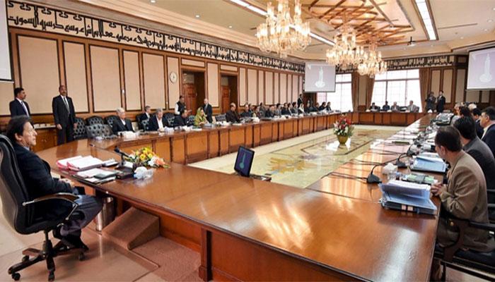 ایمنسٹی اسکیم کابینہ کے آئندہ اجلاس تک موخر