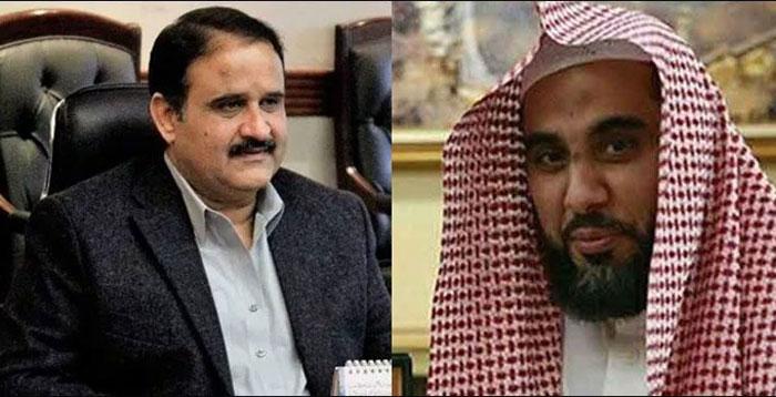 امام کعبہ کی وزیر اعلی پنجاب سے ملاقات