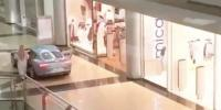 Man Books Entire Shopping Mall To Drive Around And Shop