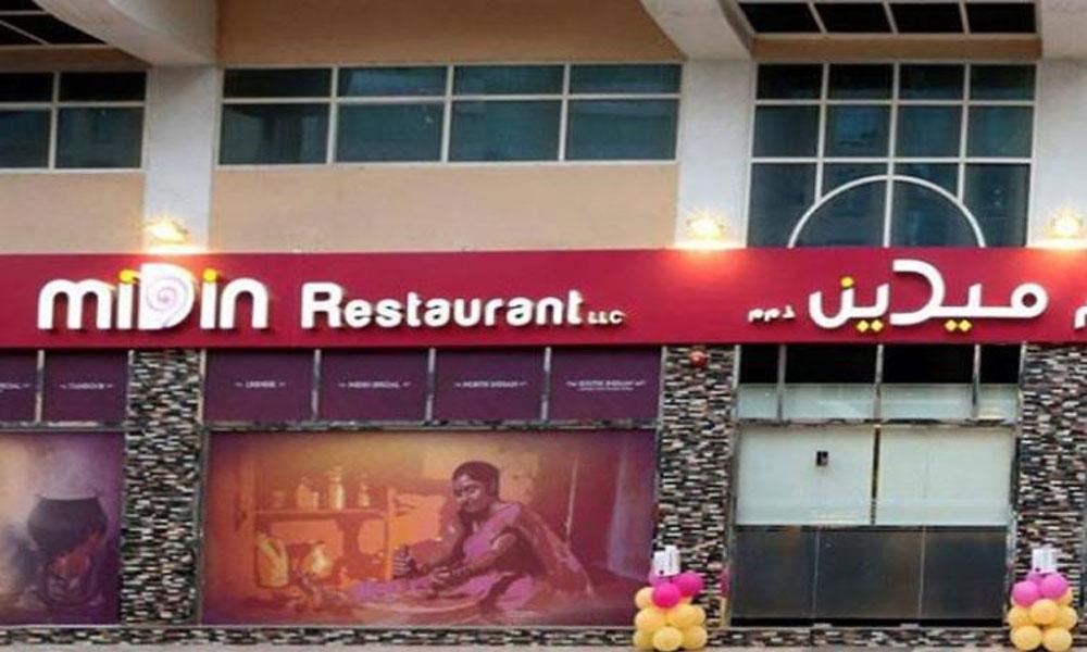 ابوظہبی، بھارتی ریستوران بند کر دیا گیا