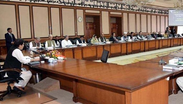 وفاقی کابینہ میں اہم ردو بدل