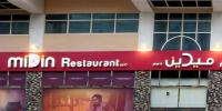 Indian Restaurant Shut Down In Uae For Insects Dirty Conditions