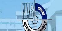 Nab Arrests Zardaris Close Aide Iqbal Noori In Fake Accounts Case