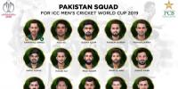 Pakistan Announced Squad For World Cup 2019