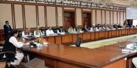 Pm Imran Khan Reshuffles Cabinet