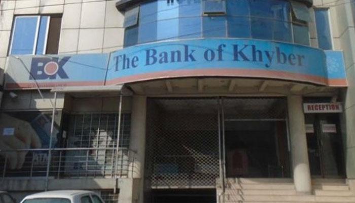 خیبرپختونخوا: سرکاری بینک مالی بحران کا شکار