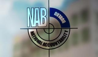 Rental Power Case Nab Arrest Former Secretary Water And Power Shahid Rafi