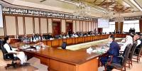 Major Changes Expected In Bureaucracy After Cabinet