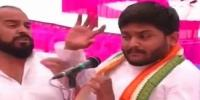 Hardik Patel Slapped At A Public Meeting In Gujarat