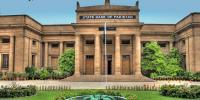 Letter Of State Bank To Private And Commercial Banks