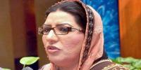Firdos Ashiq Awan Took Over The Post