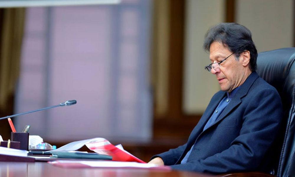 نو تشکیل شدہ وفاقی کابینہ کا اجلاس منگل کو ہو گا