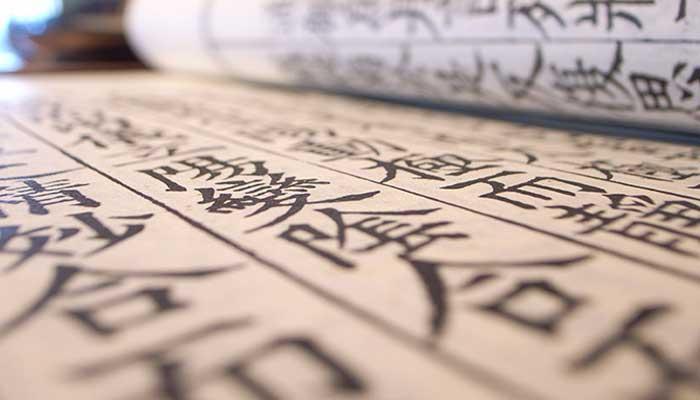پاکستان میں چینی زبان سیکھنے والوں کی تعداد میں اضافہ