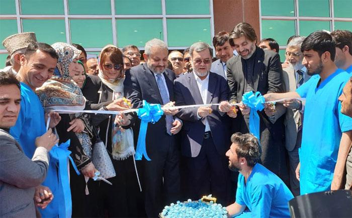 پاکستان کے تعاون سے افغانستان میں اسپتال کا افتتاح