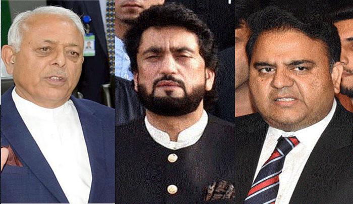 وزیر اعظم کی زیر صدارت اہم اجلاس، وزراء غیر حاضر