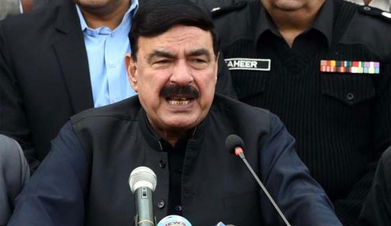 Press Conference Of Sheikh Rasheed