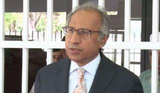 Hafeez Sheikh Get Power For Negotiate With Imf