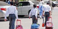 Supreme Court Order To Private School For Returning Fee