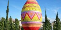 Guinness Record Of Largest Decorated Easter Egg In Brazil