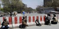 Kabul Attack On Ministry Building6 Injured And 4 Attacker Killed