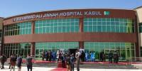 Muhammad Ali Jinnah Hospital Kabul Inaugurated