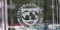 Imf Mission Will Visit Pakistan Before End Of April