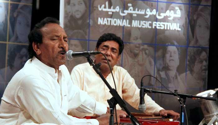 قومی موسیقی میلے کا دوسرا دن ،کلاسیکل موسیقی کے نام رہا
