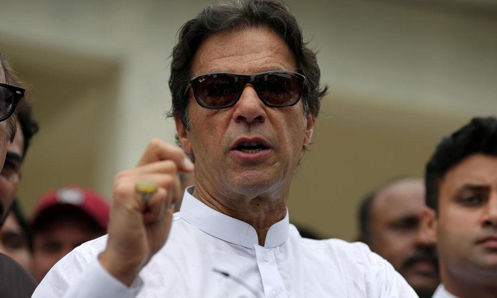 وزیراعظم نے نیا پاکستان ہاؤسنگ اسکیم کا افتتاح کردیا