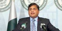 Pakistan Condemns Explosions And Terrorist Attacks In Sri Lanka At Churches Hotels Says Fo