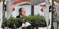 Egypt Votes In Referendum