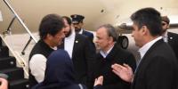 Prime Minister Imran Khan Arrives At Mashhad