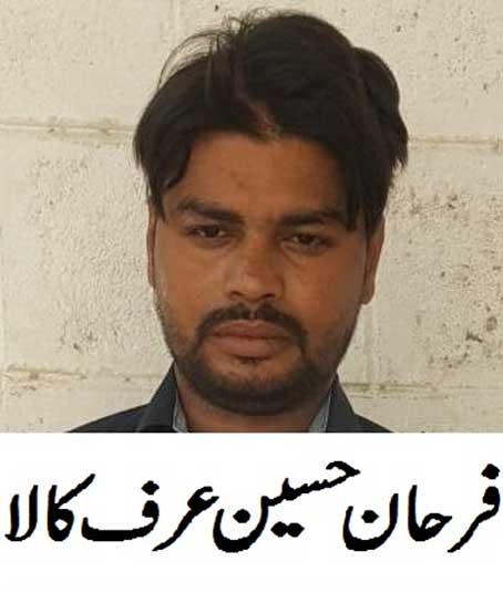کراچی: مختلف علاقوں میں رینجرزکی کارروائی،2ملزمان گرفتار