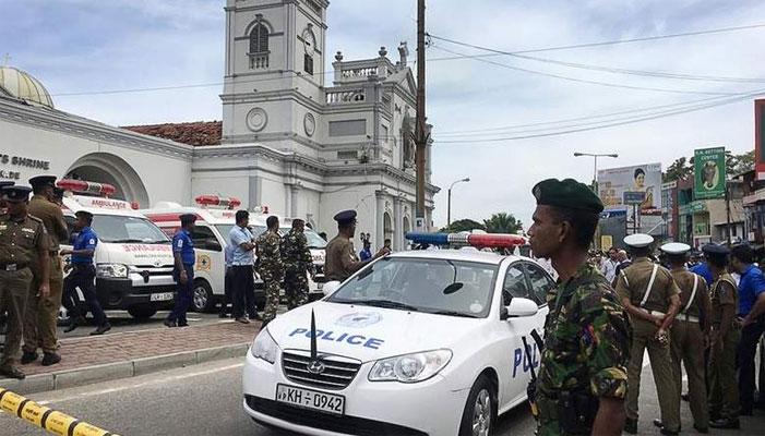 سری لنکا میں ہنگامی حالت کے نفاذ کا اعلان
