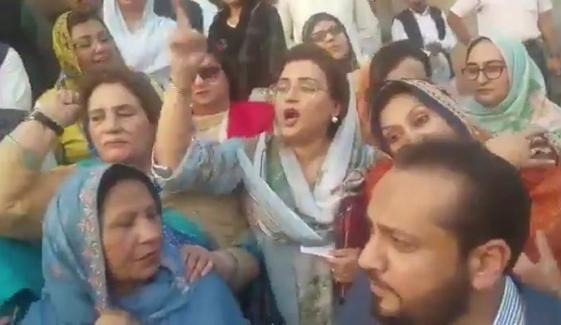 Opposition Protest Outside Punjab Assembly