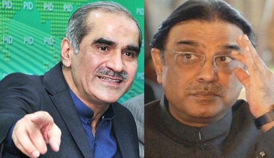 Ecl 461 Name In List Including Zardari Saad Rafiq