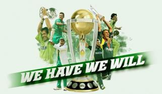 Pakistan Cricket Team Slogan We Have We Will