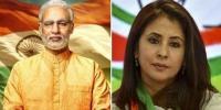 Biopic Joke Make Comedy Film On Him Urmila Matondkar Attacks Pm Modi