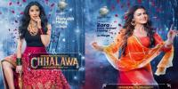 First Trailer Of Pakistan Film Chhalawa Released