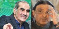 Ecl 461 Name In List Including Zardari Saad Rafiq