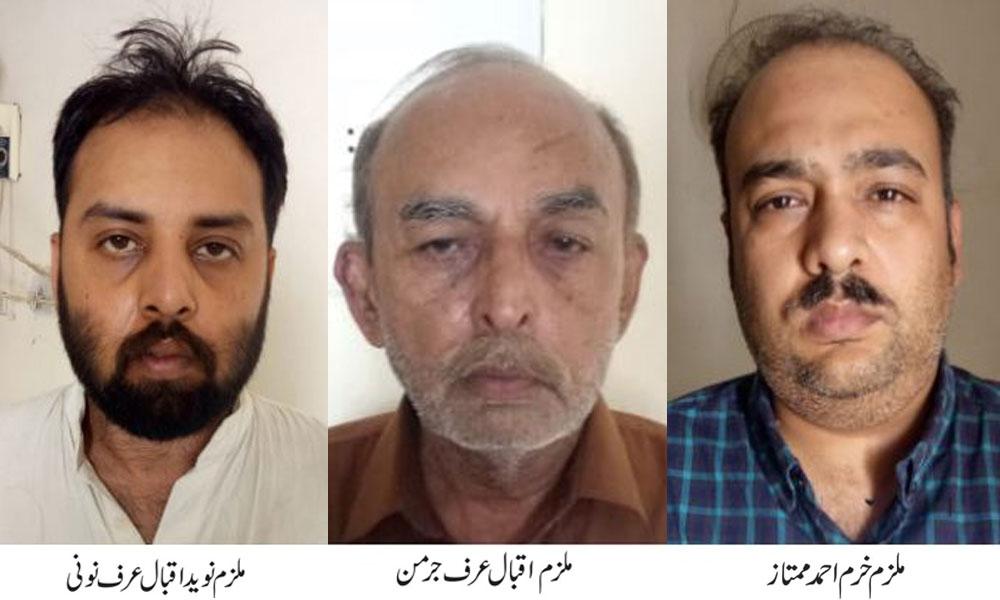 کراچی، جوڑیا بازارمیں تاجر کے قتل میں ملوث 3 ملزمان گرفتار