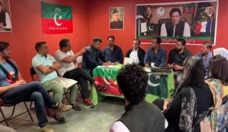 Pti France Holds Meeting Regarding European Convention