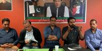 Paris European Convention Pti Committee Meeting