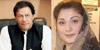 Pm Imran Defamed Pakistan During Iran Visit