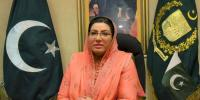 Amir Kiyani Was Removed Due To Ineptness Not For Corruption