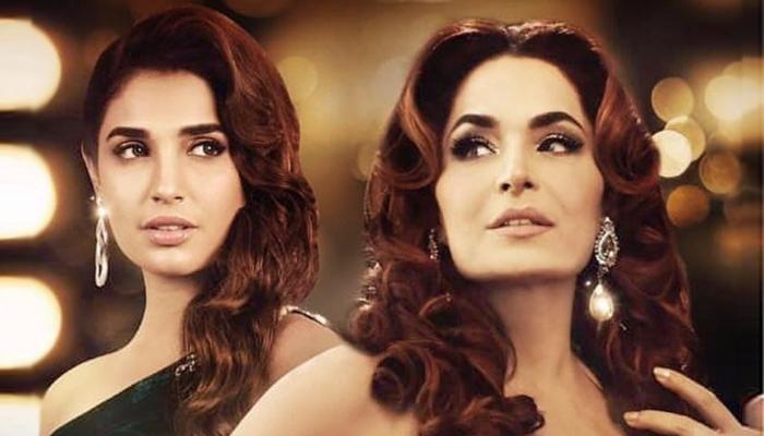 پاکستانی فلم 'باجی' کا پہلا ٹیزر جاری