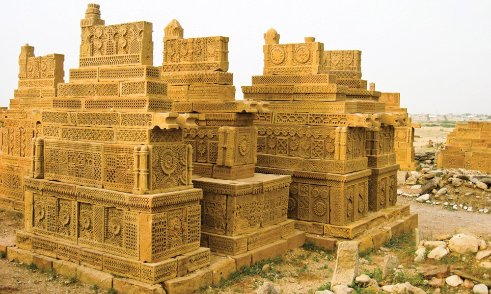 'چوکنڈی کا قبرستان'